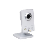 AXIS M1031-W wireless ip camera