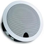 Systemline Modular - SLM3 Single Ceiling Speaker