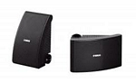 Yamaha NS-AW392 Outdoor Speakers - Pair