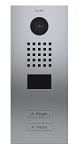 DoorBird D2102v 2 Button IP Intercom Door Station with PoE and RFID